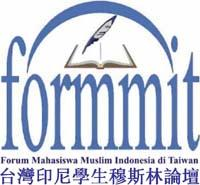 Indonesian Muslim Students Forum in Taiwan